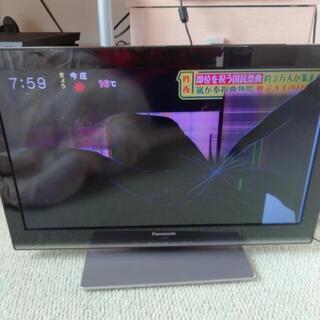 パナソニック液晶テレビ ジャンク