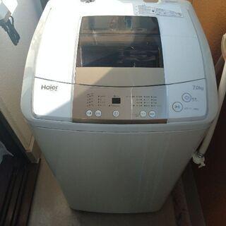 ★2016年製★Haier 洗濯機7kg 引取