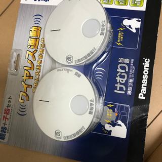 【新品】 けむり当番 薄型 2種 電池式・ワイヤレス連動親器+子...
