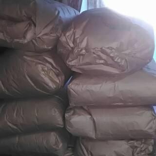 令和元年 山口県産 減農薬玄米 25Kg 除草薬一回散布のみ  ...