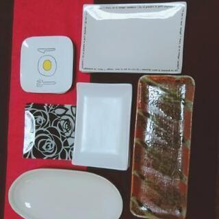 【お得】食器 お皿