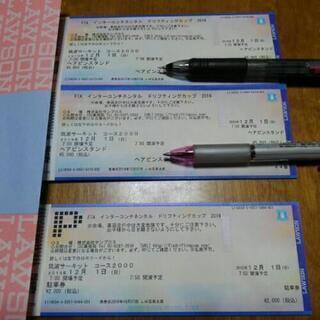 ドリフト12/1(日)ドリフティングカップチケット2枚駐車券付明...