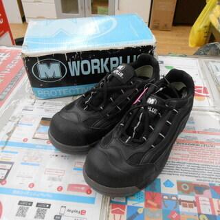 未使用 安全靴 ブラック系 23.0cm MPN-901 ミドリ...