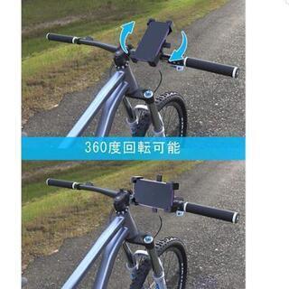 自転車 スマホ ホルダー 振り止め 防水 防振 スマートフォンG...
