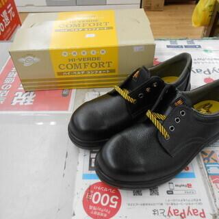 未使用 静電気帯電防止靴 25.5cm 革製 ブラック CF21...