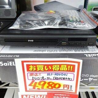 DVDプレーヤー SLI-HDVD01 新品