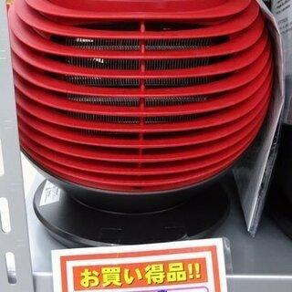 マル型温風PTCヒーター YD-928 新品