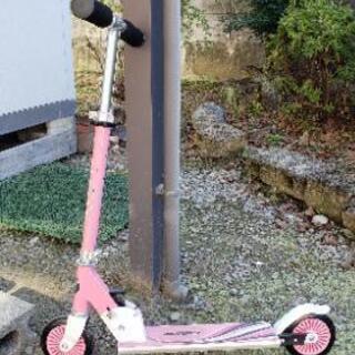 あまり使っていないキッズスクーターです。