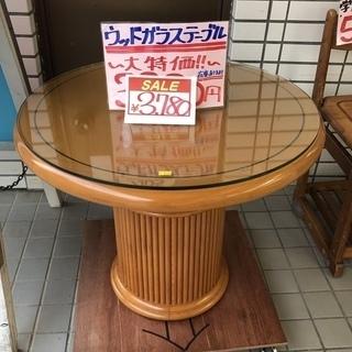 ガラス、ラタン丸テーブル