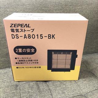 【新品未開封】ZEPEAL  電気ストーブ  ブラック
