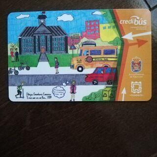 グラナダ公共交通カード