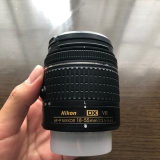 Nikon DX VR 18-55 NIKKOR