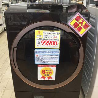 11/10 定価198.000円 東芝 TOSHIBA マジック...
