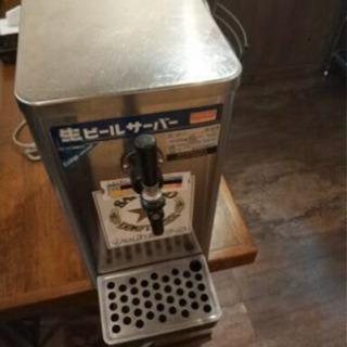 ビールサーバー♡ 洗浄ボトル・炭酸ガス付き