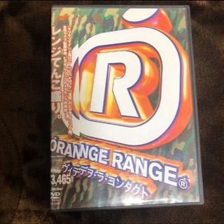 ORANGERANGE DVD