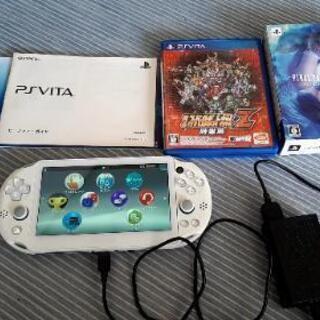 PS VITA、PSP、PS2三点セット 動作確認済み