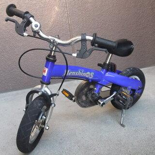 奈良より へんしんバイク 青 付属品有り スタンド付き 中古品