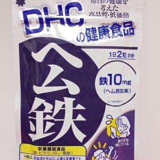 DHC  サプリメント  ヘム鉄  20日分