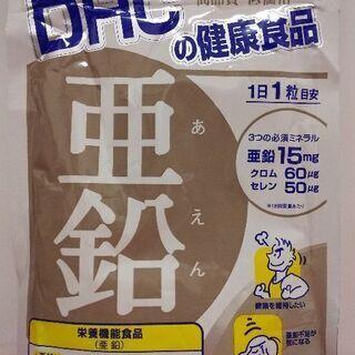 DHC  サプリメント  亜鉛  60日分