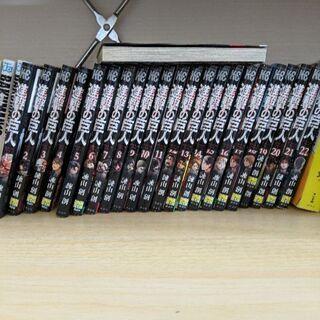 【4日まで!!またまた値下げ!】進撃の巨人 1巻〜22巻セット