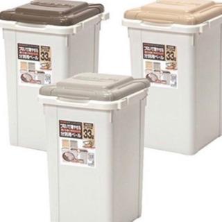 ビスダボ 3個 ゴミ箱 ダストボックス 新品