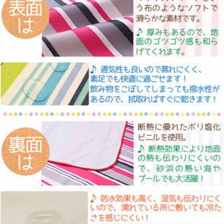 新品!大きめレジャーシート 洗濯可!【取引中】 - 生活雑貨