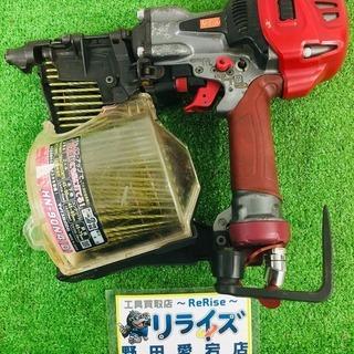 MAX HN-90N4(D) 高圧コイルネイラ【リライズ野…