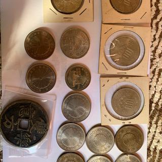 古銭、記念硬貨