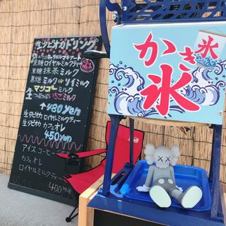 ふわふわ♡台湾式 かき氷器 業務用♡ - 西宮市