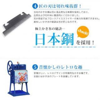 ふわふわ♡台湾式 かき氷器 業務用♡ - 売ります・あげます