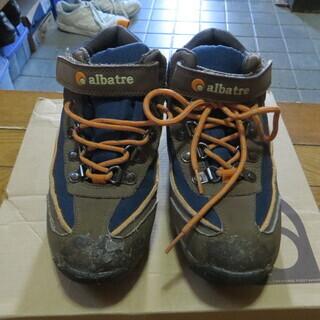 子ども用登山靴22.0 24.0