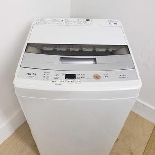 AQUA洗濯機 2017年製 4.5kg 東京 神奈川 格…