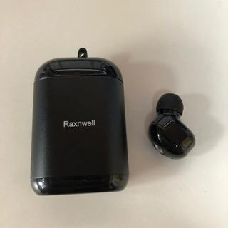 Bluetooth イヤホン 完全ワイヤレス IPX5防水防汗防...