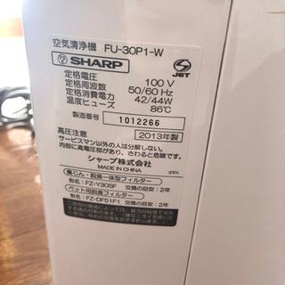 空気清浄機 シャープ - 家電