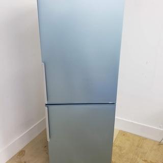 AQUA 冷蔵庫 275L アイスブルー 東京 神奈川 格安配送