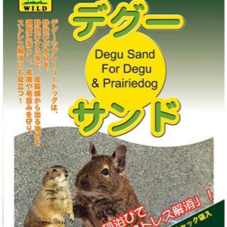 【未開封】デグーサンド 5袋セット