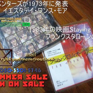 7インチ シングル LPレコード盤