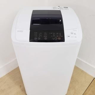 ハイアール洗濯機 2016年製 5kg 東京 神奈川 格安配送