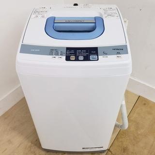 HITACHI洗濯機 5kg 東京 神奈川 格安配送 1