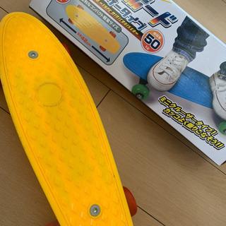 スケートボード!