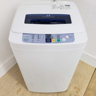 ハイアール洗濯機 4.2kg 東京 神奈川 格安配送