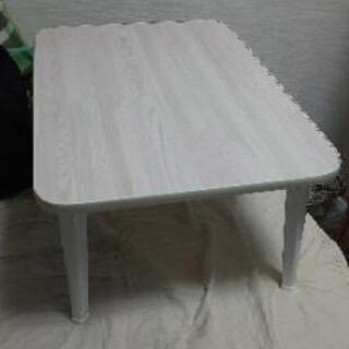 訳あり家具★折りたたみテーブル