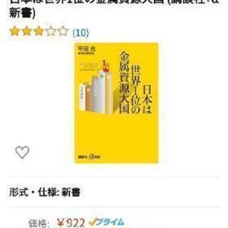 ビジネス書他 4冊セット - 本/CD/DVD