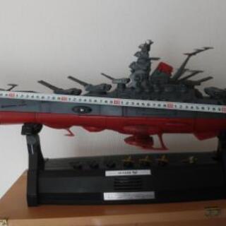 宇宙戦艦ヤマトプラモデル - 売ります・あげます
