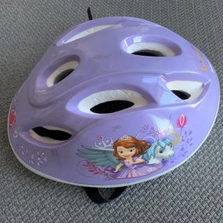 ソフィア ヘルメット キッズSサイズ