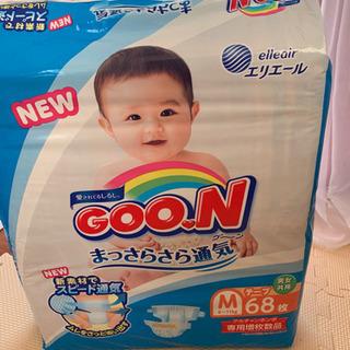 【お値下げ】アカチャンホンポ専用増枚数品 オムツ ¥900