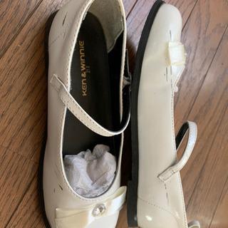 フォーマル靴 - 足立区