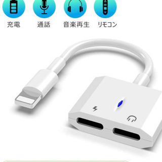 iphone イヤホン 変換アダプタ Lightning 変換ケ...