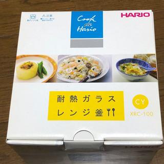 HARIO 耐熱ガラスレンジ釜 XRC-100 180ml 1合