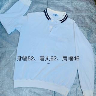 ⑥ 白ポロシャツ 男性通学制服 Lサイズ
